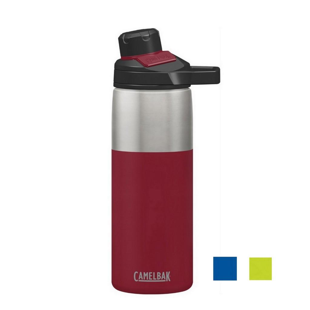CamelBak Chute Mag 0.6L Vacuum Insulated